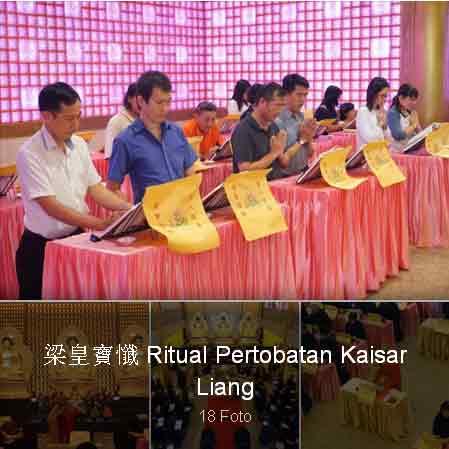 01 Pebruary 2018 梁皇寶懺 Ritual Pertobatan Kaisar Liang.