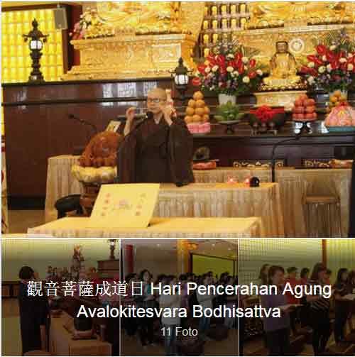 31 Juli 2018 : 觀音菩薩成道日 Hari Pencerahan Agung Avalokitesvara Bodhisattva.