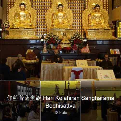 05 Agustus 2018 浴佛節 Hari Kelahiran Buddha Sangharama.