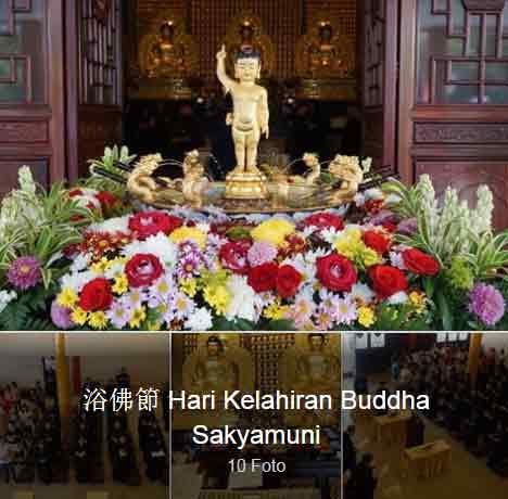 22 Mei 2018 浴佛節 Hari Kelahiran Buddha Sakyamuni.