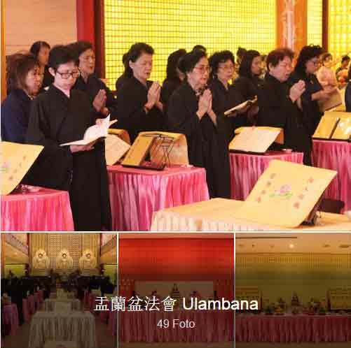 06 & 07 Oktober 2019 盂蘭盆法會 Ulambana — di Vihara Maha Dharma 印尼雅加達廣法寺.