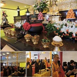Ulambana 中元節法會 Day 1