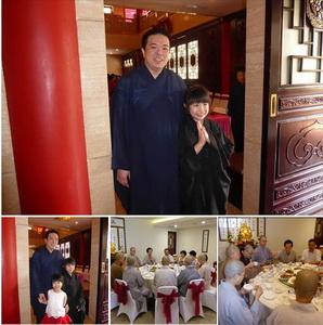 Ulambana 中元節法會 Day 2